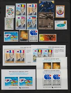 Korea - 16 stamps, 5 souvenir sheets, Mint, NH - cat. $ 41.55