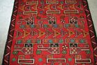 AFGHAN HAND MADE WAR RED RUG SHOWING JETS AND TANKS.