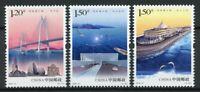 China Stamps 2018 MNH Hong Kong Zhuhai Macau Bridge Bridges Architecture 3v Set