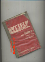 Yamaha RD200DX (1978 >>) Genuine Parts List Catalogue Manual Book RD 200 DX BY45