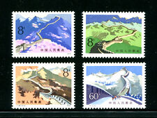 CHINA PRC 1979 T38, Scott 1479-83 The Great Wall 长城  MNH