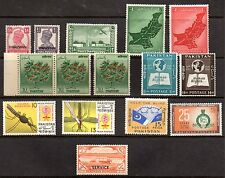 COLLECTION PAKISTAN 1947/66 Mainly UMM (15 Values) Inc OFFICIAL 2r Red-orange