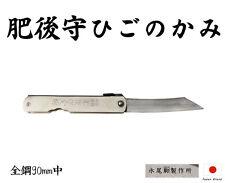 KANEKOMA Higonokami Japan Handmade Full Steel 90mm Folding Pocket Knife Silver
