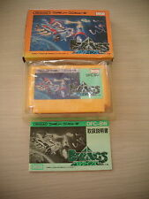 >> B WINGS BWINGS B-WINGS SHOOT NES FAMICOM JAPAN IMPORT COMPLETE IN BOX! <<