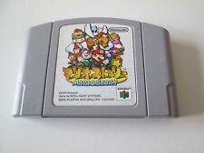 Mario Story Paper Mario for the Nintendo 64 N64  (Japan Import) NTSC-J