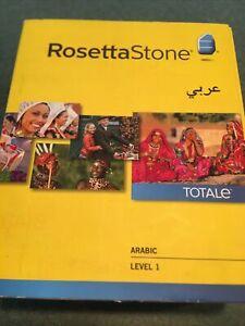 Learn Arabic: Rosetta Stone Arabic - Level 1 aprenda idioma arabe nivel 1 Used