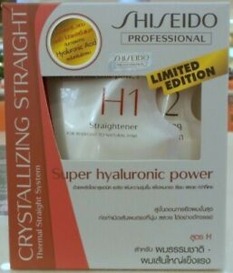 125 ml. Shiseido Crystallizing Hair Straightener Cream Resistant to Natural+Trac