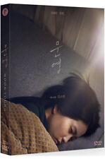 Moon jóvenes (coreano, 2017, DVD) Edición Limitada/Plain Archivo/TAE-ri Kim