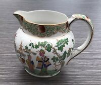 Japanese Design Vintage Antique Hand Painted Jug