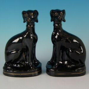 Pair Staffordshire Jackfield Great Dane figures