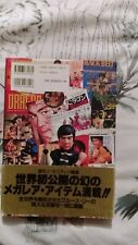BRUCE LEE 240 PAGES MEMORABILIA BOOK FROM JAPAN  GREAT CONDITION