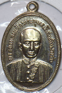 Thailand 1900 ~70 Medal 490896 combine