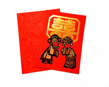 Chinese Oriental Style Wedding Card (No.2)