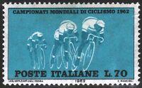 1962 ITALIA REPUBBLICA - Campionati mondiali di ciclismo - L. 70 - MNH