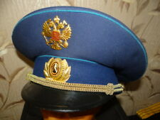 Russian army ceremonial visor hat Vdv Airborne officer New 199X big size 61