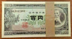 JAPAN 100 YEN P90 b 1953 x 500 Pcs Lot 5 BUNDLE TAISUKE UNC HALF BRICK PACK NOTE