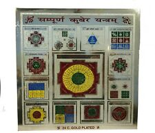 KUBER YANTRA KUBERA YANTRA FOR HOME OR OFFICE BLESSED OM 20 CM X 20 CM ENERGIZED