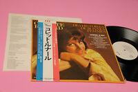 COLETTE RENARD LP HISTOIRES DE BONNES FEMMES ORIG JAPAN NM !!!!!! TOP AUDIOFILI