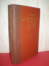 Top Price! Lectures on the history of Russian music, E. Orlov - book in Russian