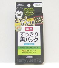 KOSE Pore Cleansing BLACK Nose Strips Mask MEN 10 pcs