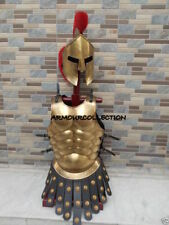 Full Body New Steel Armour Suit Antique Brass Finish Helmet 300 and Breastplate