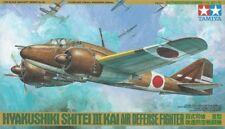 Tamiya 1/48 Scale Hyakushiki Shitei III Kai Air Defence Fighter 61056