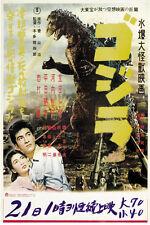 Godzilla Gojira 1954 horror movie poster print
