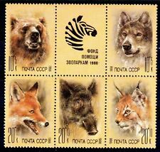 ANIMAUX SAUVAGES Russie 5 val de 1988 **