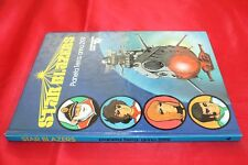 Star Blazers Planet Earth: year 2199 Mondadori Books Tv 1980 the edition