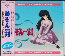 Maison Ikkoku Anime Music Soundtrack Japanese Cd Tv manga music calendar '95