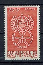 Burkina Faso MiNr 100 postfrisch **