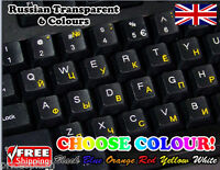 Russian Transparent Keyboard Stickers Computer Laptop 6 Colours Red Blue White..
