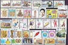 Kambodscha Lot mit Marken aus Cambodia Cambodge Камбоджа Camboya កម្ពុជា 1061