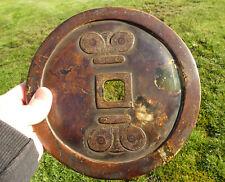 "X-RARE Neolithic Chinese Taotie Heaven & Earth Jade Disk ""Bi"" 璧 w/Translation!"