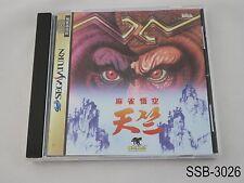Gokuu Tenjiku Mahjong Sega Saturn Japanese Import SS Goku Japan US Seller B/Good
