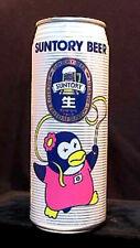 Suntory Beer Penguin Sports Karate Theme 500Ml Pull Tab Can Super Clean - Japan