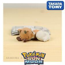 GASHAPON Takara Tomy Pokemon Sun & Moon Oyasumi Friends Night Sleep ROCKRUFF.