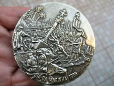 VINTAGE BRASS MEDAL BEAUTIFUL PORTUGUESE NAVY DAY 1988