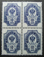 Russia 1904 60 MNH OG Russian Imperial Empire Coat of Arms Block of 4 $160.00!!
