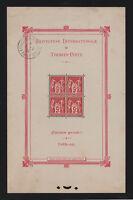 """FRANCE BLOC FEUILLET N° 1 b """" EXPOSITION PARIS 1925 """" NEUF x AVEC CACHET TB T611"""