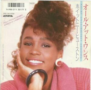 Whitney Houston - All At Once 1985 Japan white label 7 inch vinyl single