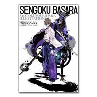 Sengoku Basara Motoki Yoshihara Illustrations Art Book Japan Import