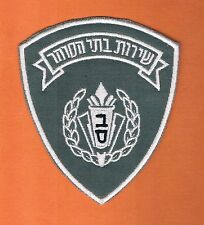 """ISRAEL NATIONAL PRISON SERVICE """"CORRECTION"""" OBSOLETE OFFICIAL BREAST  PATCH"""