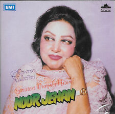 NOOR JEHAN - GREATEST PUNJABI HITS - BRAND NEW SOUND TRACK CD - FREE POST UK