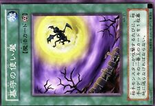 Ω YUGIOH CARTE NEUVE Ω SHORT PRINT N° - MR-31 Gravekeeper's Servant