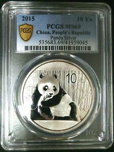 PCGS MS69 Gold Shield-China 2015 Panda Silver 10 Yuan Almost Perfect GEMBU
