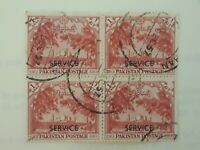 Pakistan 1 Anna overprint service block of 4 cancelled 1957