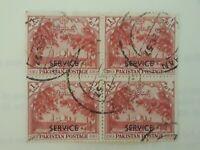 Pakistan 1 Anna overprint service block of 4 cancelled 1957