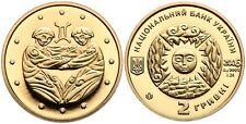 ORIGINAL UKRAINE 2006 GOLD COIN 2 UAH 1/25 oz AU 999,9 ZODIAC GEMINI