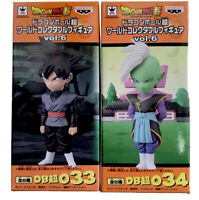 BANPRESTO WCF Dragon Ball super (GOKU-BLACK)&(ZAMASU)Figure
